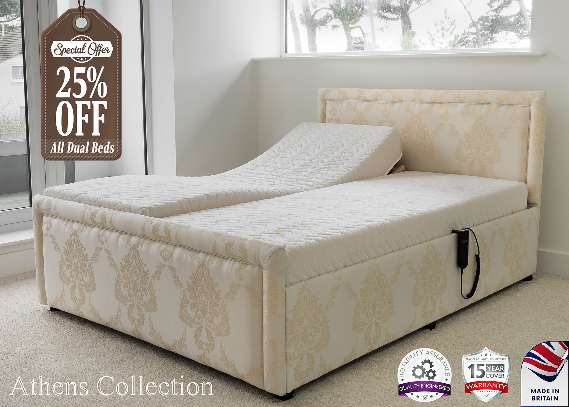 Athena Mobility | Athens Bed Collection